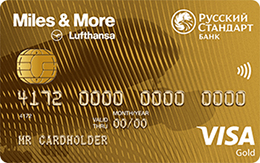 Кредитная карта Русский Стандарт «Miles & More Visa Gold»