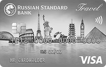 Кредитная карта Русский Стандарт «RSB Travel Platinum»